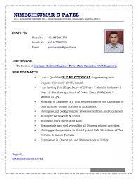 Engineering Aide Cover Letter Supplyshock Org Civil Engineer