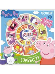 Наст.игра Карусель-лото+пазл16А.Оркестр Peppa Pig 2501478 в ...
