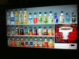 Japan Vending Machine Enchanting Intelligent Japanese Vending Machine