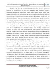 example essay about cars language change