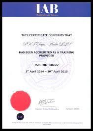 Обучение по программе iab курс мсфо