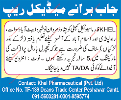 khel pharmaceutical wanted medical rep khel pharmaceutical pvt email to friend save job print
