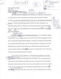 narrative essay on life experiences high school narrative essay narrative essay papers