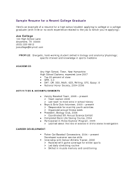 Resume Template For High School Graduate With No Work Experience