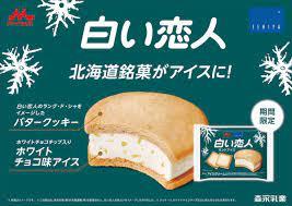 白い 恋人 サンド アイス
