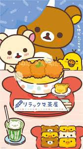 Cute Kawaii Blog Everything Kawaii Cute All About Hello Kitty