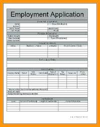 Employee Application Form Word Basic Job Application Form Template Free Employment Word