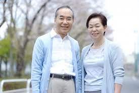 飯塚 幸三 家族