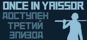 Showcase :: Once in Yaissor