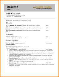 First Resume Template Australia 100 teacher resume objective write memorandum 100