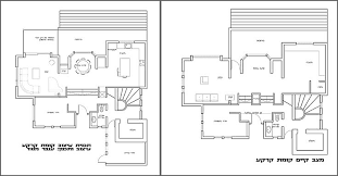 home renovation designs. view in gallery ground floor plans before and after the renovation home designs