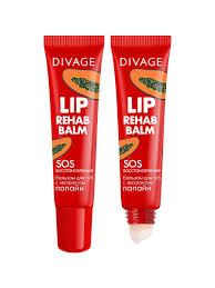 <b>Бальзам для губ</b> с экстрактом папайи <b>lip</b> rehab balm DIVAGE ...