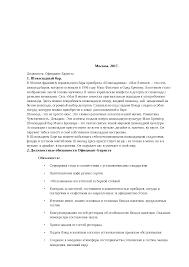Отчет по практике Официант docsity Банк Рефератов Это только предварительный просмотр