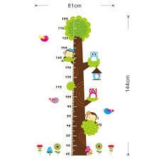 Height Chart For Kids Printable You Will Love Printable Childrens Height Chart Kid Height