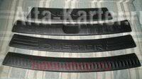 «<b>Накладка на задний бампер</b> Nissan Almera 2012—н.в ...