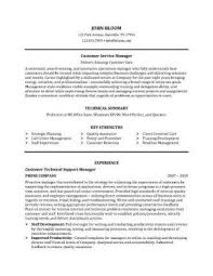 Skills For Customer Service Resume 3 Customer Service Manager