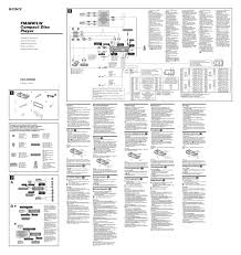 sony fm am compact disc player wiring diagram for fig 1 jpg Sony Cdx Gt550ui Wiring Diagram sony fm am compact disc player wiring diagram with 137438 1 jpg sony cdx gt550ui wiring diagram