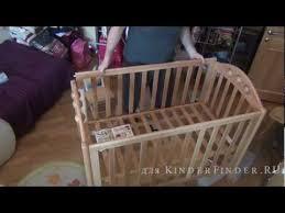 Сборка детской <b>кроватки</b> Лель KinderFinderRU - YouTube
