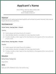 Career Objective For Resume English Teacher Resume Sample Objective Teaching Resume Objective 93