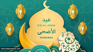 But when ibrahim was about to sacrifice his son, god —impressed with ibrahim's faith — provided a sacrificial ram in the boy's place. Eid Al Adha 2020 Date When Is Eid Al Adha Or Bakrid In India Saudi Arabia Uae Pakistan In 2020