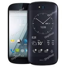 Как купить YotaPhone 2 со скидкой 49,5%?