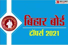 Bihar board 10th result 2021 : M1u3ktnpuurm2m