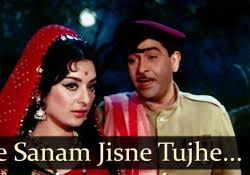 Image result for film (Diwana)(1967)