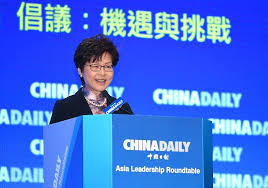 the chief executive mrs carrie lam delivers a keynote sch at the china daily