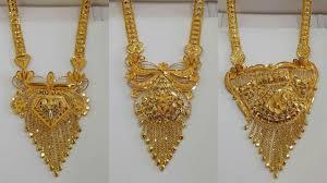 Gold Haar Design With Price Gold Big Pendant Designs Gold Ranihaar Designs South Indian Gold Haram Designs 2018