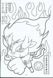 43 inspirational pics yo kai watch coloring pages. Yokai Watch Coloring Pages Printable Also Youkai Watch Coloring Pages Coloring Pages Cartoon Coloring Pages Fish Coloring Page