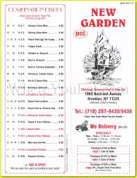 new garden chinese restaurant and modern house image