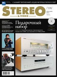 Stereo&Video 12 2013