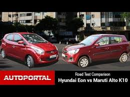 2018 suzuki alto. perfect alto hyundai eon vs maruti alto k10 test drive comparison  autoportal on 2018 suzuki alto