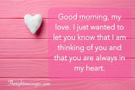 110 sweet good morning text messages
