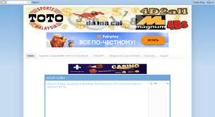 4d2all Chart Access 4d2all Blogspot Com 4d2all Magnum4d Damacai Toto