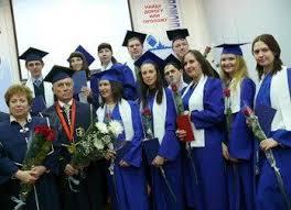 Выпускники ЮУрГУ получили дипломы Фото Южно Уральский  Получение диплома о высшем образовании очень важный и волнующий момент в жизни каждого В Южно Уральском государственном университете это событие отмечают