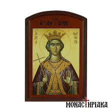 Αγία παρασκευή (δήμος αγίας παρασκευής). Agia Barbara