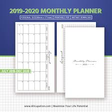 Planner 2020 Template 2019 2020 Dated Monthly Planner 6 12 Months Monthly Organizer Printable Planner Inserts Planner Refill Planner Template Best Planner Personal