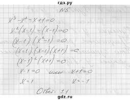 ГДЗ контрольная работа № вариант алгебра класс   вариант 4 5 ГДЗ по алгебре 7 класс Попов М А дидактические материалы контрольная работа №7