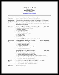 Resume For Medical Assistant Externship Resume Ideas