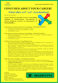 Career Aptitude Test Aptitude Test For Career Guidance Counselling Career Counselling 3