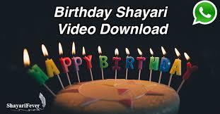 Birthday Shayari Video Download 2019 Happy Birthday Whatsapp