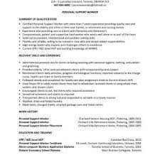 New Resume Parser Madiesolution Com