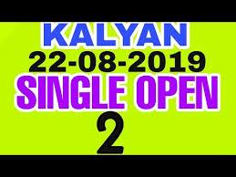 Kalyan_satta_matka_fix_jodi_patti_ank 22 08 2019 Kalyan 100