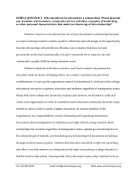 why i should receive a scholarship essay examples resume cv why i should receive a scholarship essay examples