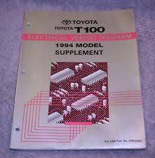 toyota t repair manual 1994 toyota t100 electrical wiring diagram service repair manual supplement ewd