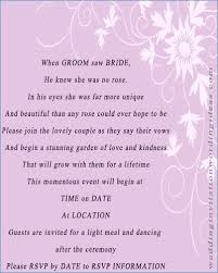 Wedding Inviting Words Marriage Invitation Wordings To Invite Friends In Wedding