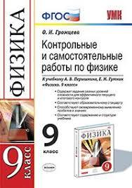 Сколько стоит написать курсовую работу в Нижнекамске Заказать   Заказать дипломную работу срочно в Хабаровске