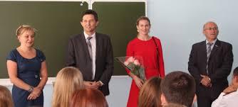Кандидатские диссертации ЮЗГУ Интервью ректора ЮЗГУ журналу vip  ЮЗГУ swsu ru