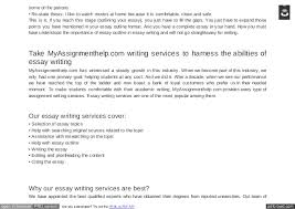 essay outline maker  7